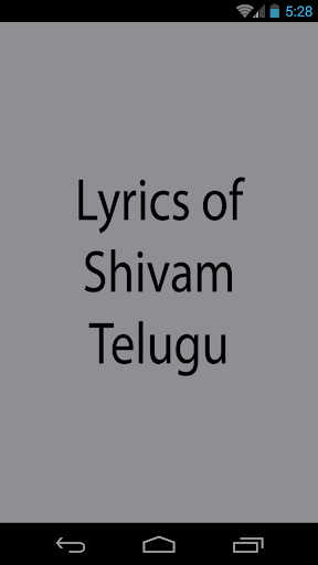 Lyrics of Shivam Telugu