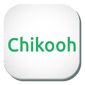Chikooh - Your Safe & Secured Private Number