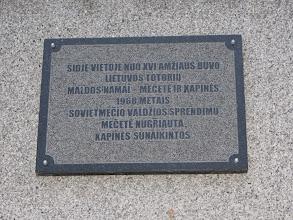 Photo: 2009 m. ant instituto pastato kampo atidengta memorialinė lenta.