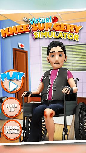 仮想膝の手術シミュレータ