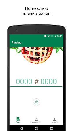 Plazius 5.7.2 screenshot 2090859