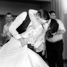 Wedding photographer Marina Demchenko (DemchenkoMarina). Photo of 23.10.2018