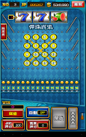 Screenshot of SLOTS水果盤:(小瑪莉、彈珠台、麻將賓果、777拉霸)