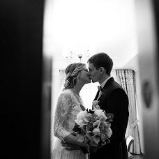 Wedding photographer Artem Kuznecov (artemkuz). Photo of 13.06.2017