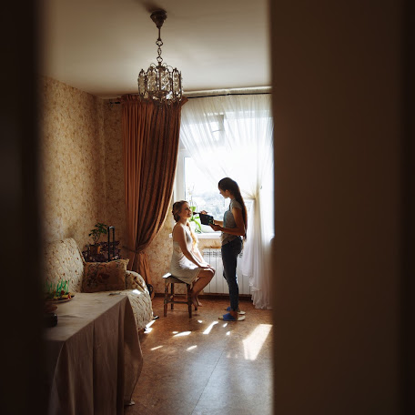 Wedding photographer Mariya Lembrikova (Lemb24). Photo of 30.12.2017