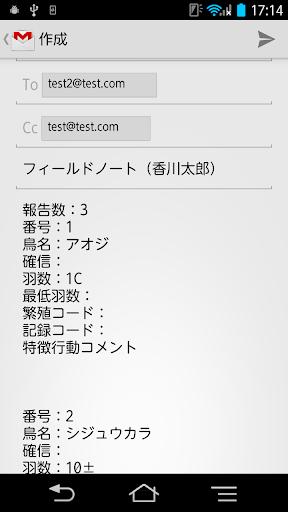 u91ceu9ce5u30d5u30a3u30fcu30ebu30c9u30ceu30fcu30c8u3000byNSDev 1.0.2 Windows u7528 8