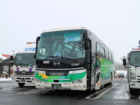宮城交通「ブルーシティ号」 2635 前沢SAにて