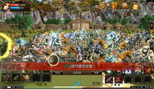 u4e09u570bu7fa4u82f1u50b3M 0.33.38 screenshots 16