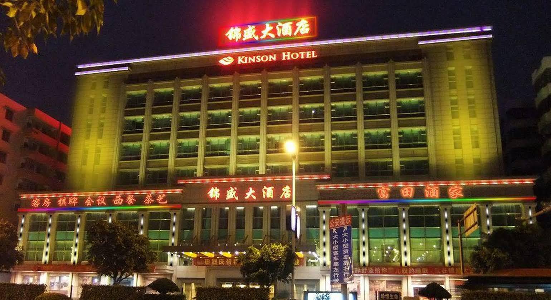 Kinson Hotel