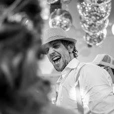 Wedding photographer Karin Schönhals (KarinSchonhals). Photo of 02.07.2016