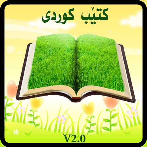 Kurdish Book file APK for Gaming PC/PS3/PS4 Smart TV