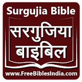 Surgujia Bible