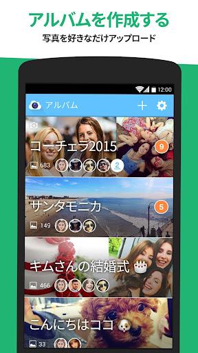 iPhoneの無料人気のソーシャル・ネットワーキングアプリランキング via App ...