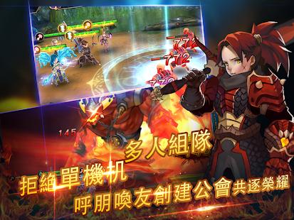 Hack Game 熱血打魔王 apk free