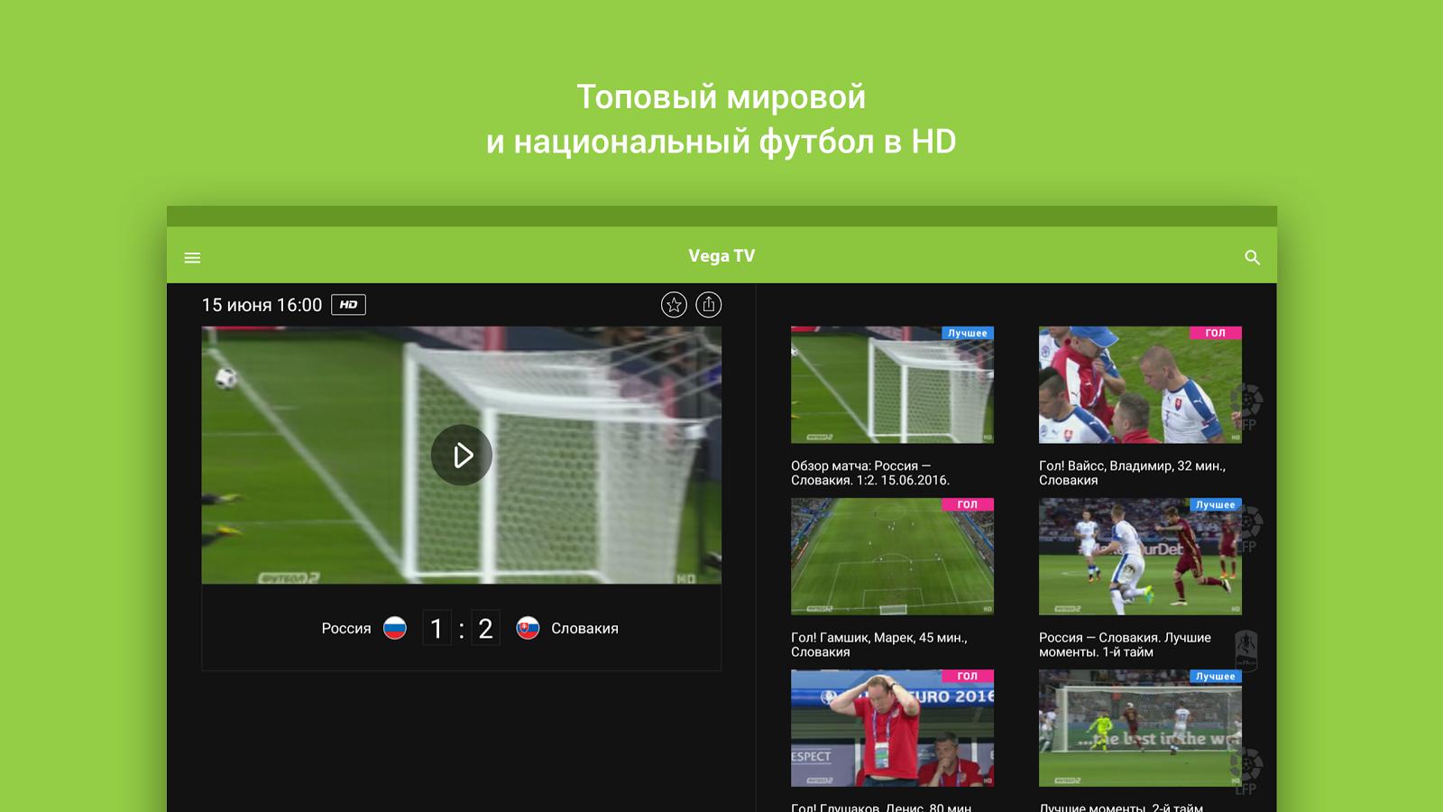 TV1 Megahit HD смотреть онлайн бесплатно - OneLike TV