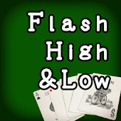Flash High & Low