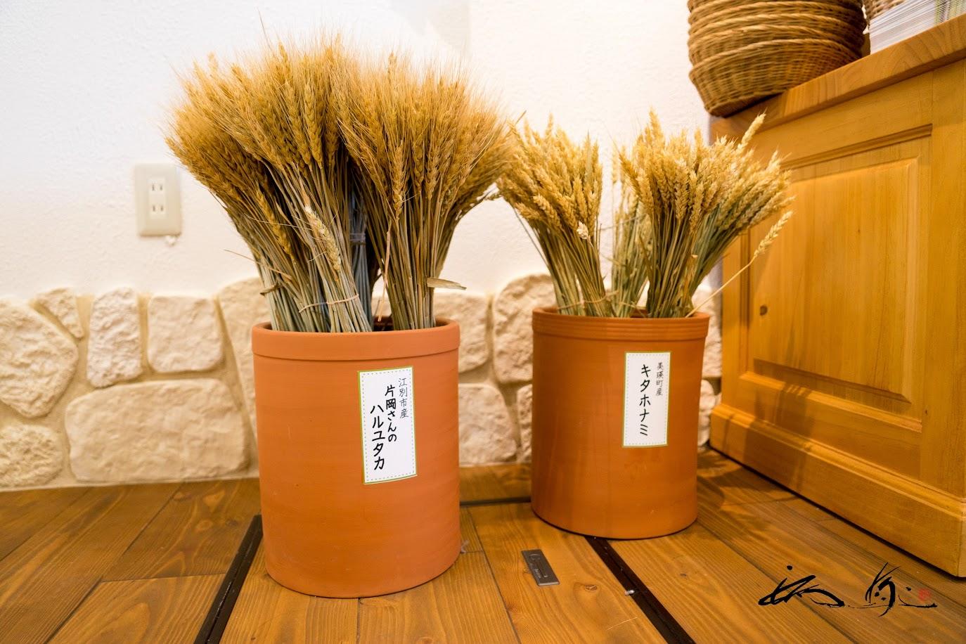 小麦(美瑛産キタホナミ、江別市産ハルユタカ)