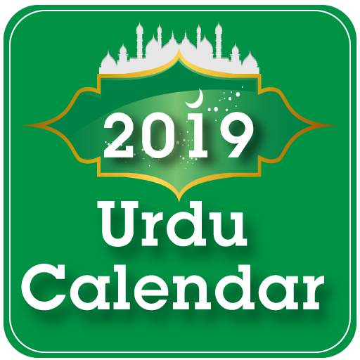 February 18, 2019 Chinese Lunar Calendar Equivalent To April 2, 2019 Gregorian Calendar Urdu Calendar 2019   Apps on Google Play