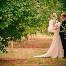 Wedding photographer Andrey Starikov (AndrewStarikov). Photo of 16.03.2014