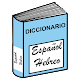 Diccionario Español-Hebreo Gratis for PC-Windows 7,8,10 and Mac