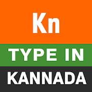 Type in Kannada (Easy Kannada Typing)