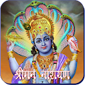 Shriman Narayan Dhun icon