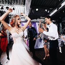 Fotógrafo de bodas Denis Scherbakov (RedDen). Foto del 24.04.2018