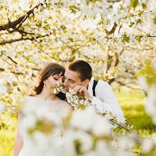 Wedding photographer Irina Kucher (IKFL). Photo of 28.04.2015