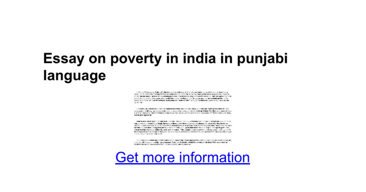 essay on poverty in in punjabi language google docs