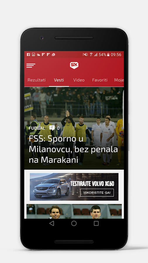 Sportklub- screenshot