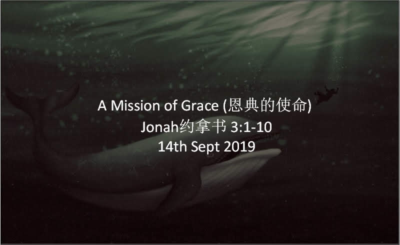 A Mission of Grace (恩典的使命)