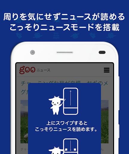 goo milk feeder 3.0.7 Windows u7528 2