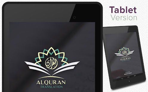 Al Quran with Tafseer (Explanation)- screenshot thumbnail