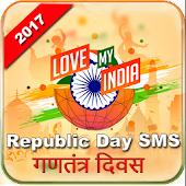 Republic Day SMS Wishes 2017