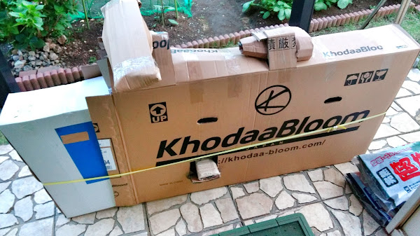 Khodaa Bloom Rail 700 2019