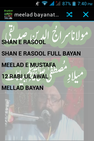 Moulana siraj u din melad mp3