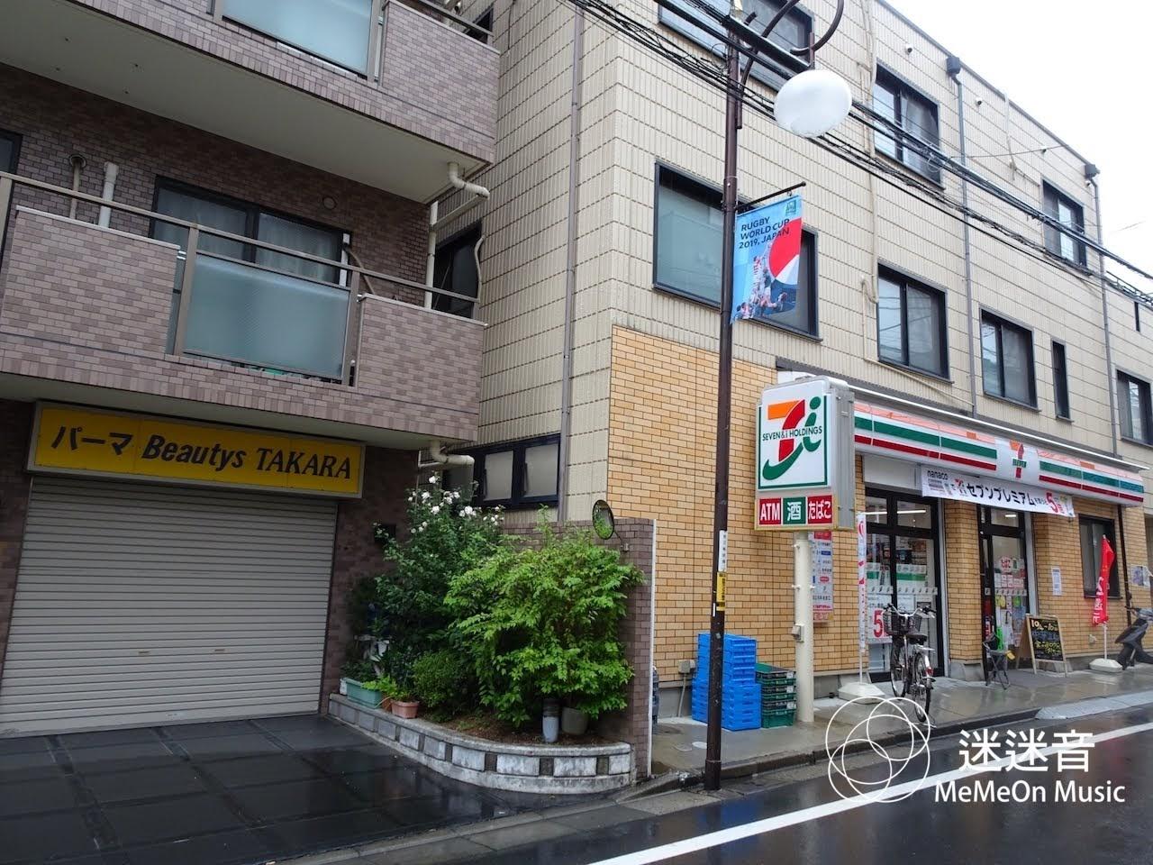 《 天氣之子 》聖地巡禮 東京池袋/目白篇