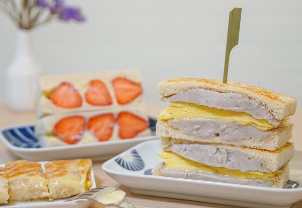芋泥控不可錯過的芋泥爆餡三明治!用心手作早餐-早堂。手作早餐