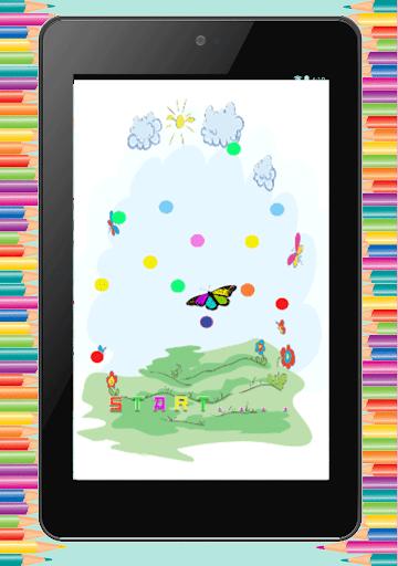 子供のためのゲーム学習着色リトルプリンセスブック