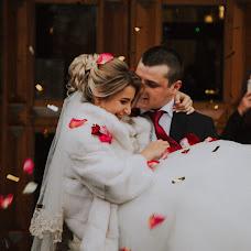 Wedding photographer Ekaterina Ponomarenko (Katemarche1994). Photo of 02.12.2018