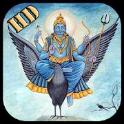 Very Powerful Shani Mantra