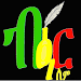 Biir Ethiopic, Amharic, Ethiopic Keyboard ብዕር Icon