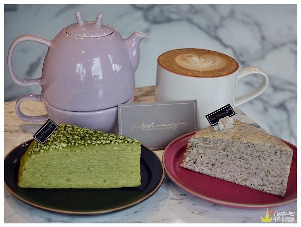初口甜點-號稱苗栗LadyM的超質感千層蛋糕~夢幻鞦韆網美咖啡廳下午茶!