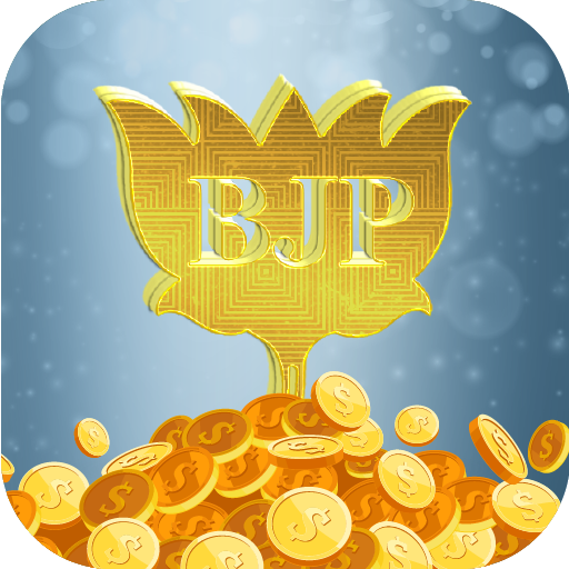 BJP wallet