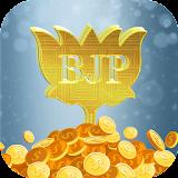 BJP wallet file APK Free for PC, smart TV Download