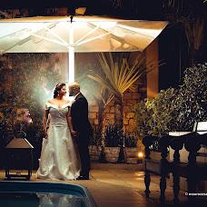Wedding photographer Mauro Cesar (maurocesarfotog). Photo of 16.11.2016
