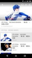 Screenshot of GYAO! 無料で楽しむ動画