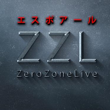 ZZL(エスポアール)