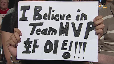 Photo: MVP 동래구! 화이팅!