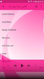 اغاني اليسا بدون نت الجزء الاول - Elissa MP3 2018 - náhled